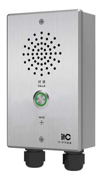 IP Emergency Intercom Panel (One Button)
