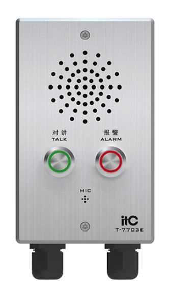 2 button Intercom (for 7700 system)