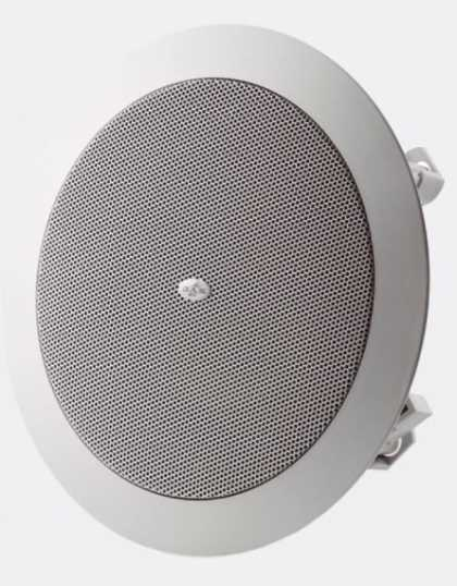 "2 Way Ceiling Speaker, DAS, 40W, 6.5"", White"